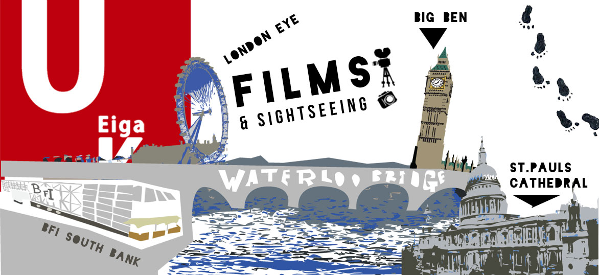 Eiga-UK-Films-and-Sightseeing