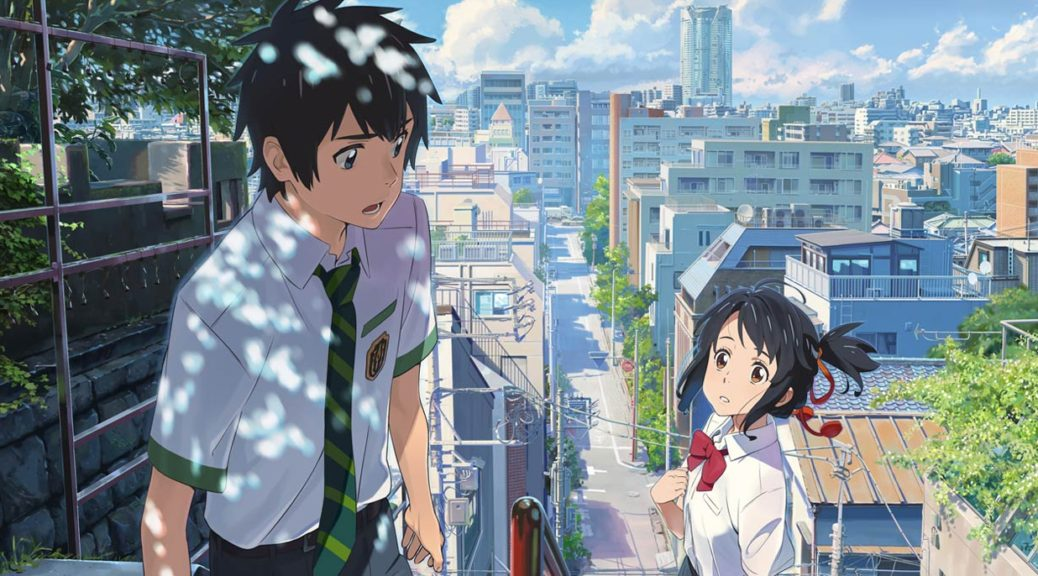 your-name-eigauk-film-news-in-uk-for-japanese-audience-eiga-uk